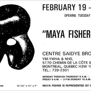 Carton d'invitation pour l'exposition Maya Fisher – 16 years. Photo : avec l'aimable autorisation du Musée national des beaux-arts du Québec.